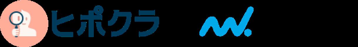 ヒポクラ × マイナビ